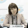 Татьяна Новикова