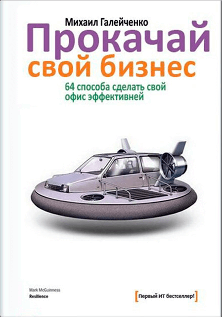 https://mfc32.ru//system/upload/pages/227/books/_галейченко.PNG