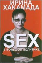https://mfc32.ru//system/upload/pages/33/books/book-1.jpg