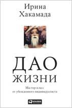 https://mfc32.ru//system/upload/pages/33/books/book-2.jpg