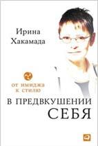 https://mfc32.ru//system/upload/pages/33/books/book-3.jpg