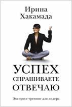 https://mfc32.ru//system/upload/pages/33/books/book-6.jpg