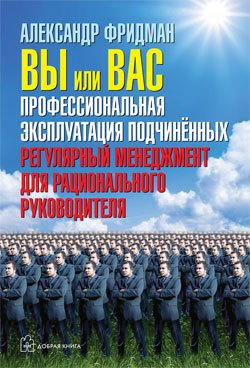 https://mfc32.ru//system/upload/pages/83/books/1.jpg