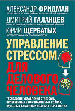 https://mfc32.ru//system/upload/pages/83/books/4.jpg